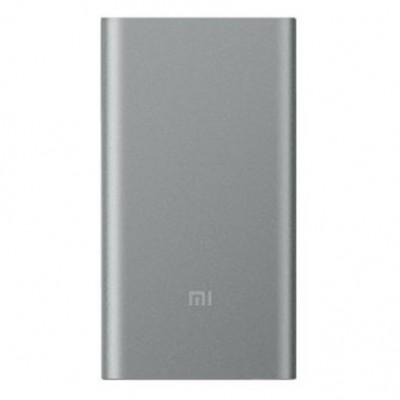 Купить Xiaomi Mi Power Bank 2 10000 mAh (Silver)  в интернет-магазины с бесплатной доставкой: характеристики, отзывы