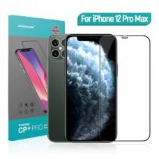 Защитное стекло Nillkin Amazing CP + PRO для Apple iPhone 12 Pro Max