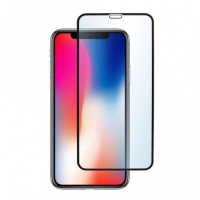 Купить недорого защитное стекло для iPhone X Black Чёрный - цены, отзывы, обзоры