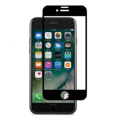 Купить недорого защитное стекло для iPhone 6S Plus Black Чёрное - цены, отзывы, обзоры